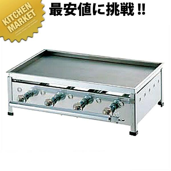 AKS 卓上鉄板焼(セット) AK-3 LP【業務用厨房機器のキッチンマーケット】