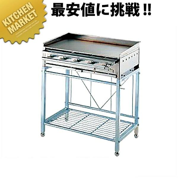 AKS 台付鉄板焼(スタンド付セット) AK-2 LP【業務用厨房機器のキッチンマーケット】