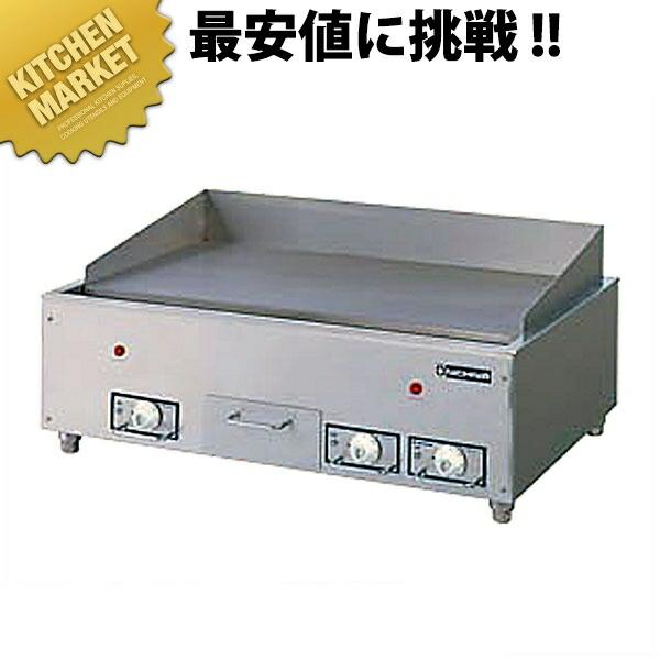 電気グリドル TEG-450【業務用厨房機器のキッチンマーケット】