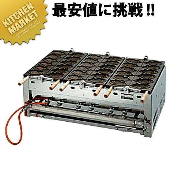 鯛焼器ガス台回転式 EGT4-24(4連24穴)12・13A【業務用厨房機器のキッチンマーケット】