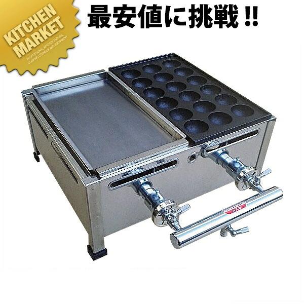 AKS たこ焼・鉄板焼セット Aタイプ 12・13A【業務用厨房機器のキッチンマーケット】