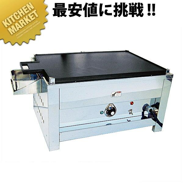 電気式 イー・グリル 半面網目付(ハンバーグ・ステーキ用) ESK-642A【業務用厨房機器のキッチンマーケット】