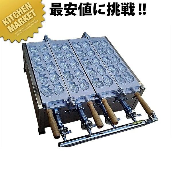 関西型プチたい焼器(10匹) 2連LP【業務用厨房機器のキッチンマーケット】