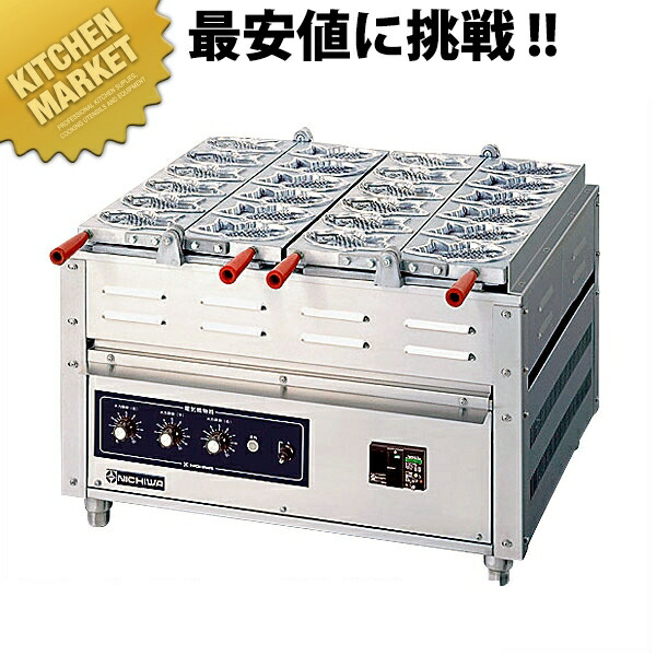 電気 重ね合わせ式焼物器 NG-3(3連式) 鯛焼【業務用厨房機器のキッチンマーケット】