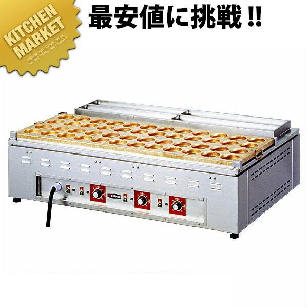 電気式 大判焼器(今川焼器) OH-60【業務用厨房機器のキッチンマーケット】