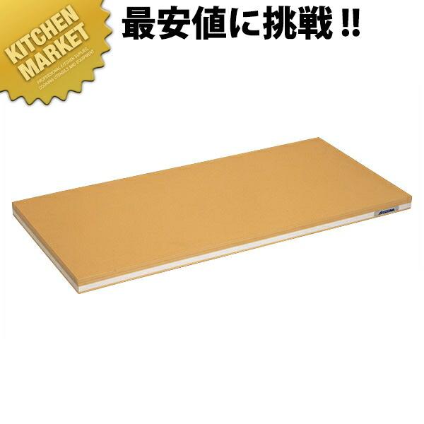 ハセガワ 抗菌ラバーラおとくまな板 ORB04 4層タイプ 1500×450mm【業務用厨房機器のキッチンマーケット】