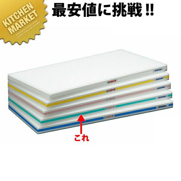 抗菌ポリエチレンおとくまな板 4層タイプ OTK-04 グリーン 1500×450mm【業務用厨房機器のキッチンマーケット】
