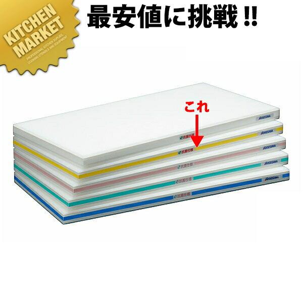 抗菌ポリエチレンおとくまな板 5層タイプOTK-05 イエロー 1500×450mm【業務用厨房機器のキッチンマーケット】