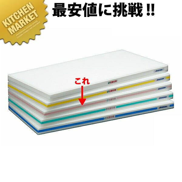 抗菌ポリエチレンおとくまな板 5層タイプOTK-05 ピンク 1000×400mm【業務用厨房機器のキッチンマーケット】