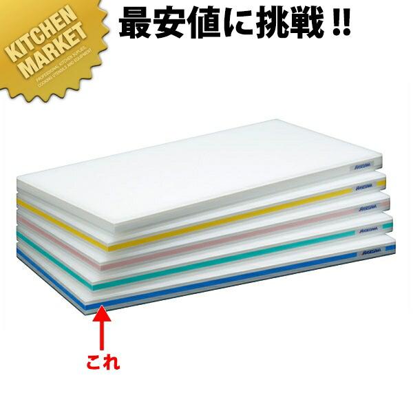 ポリエチレンおとくまな板 5層タイプ OT-05 ブルー 900×450mm【業務用厨房機器のキッチンマーケット】