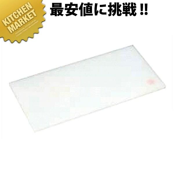 PCはがせるまな板 M-180B 40mm【業務用厨房機器のキッチンマーケット】