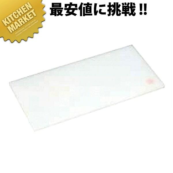 PCはがせるまな板 M-135 50mm【業務用厨房機器のキッチンマーケット】