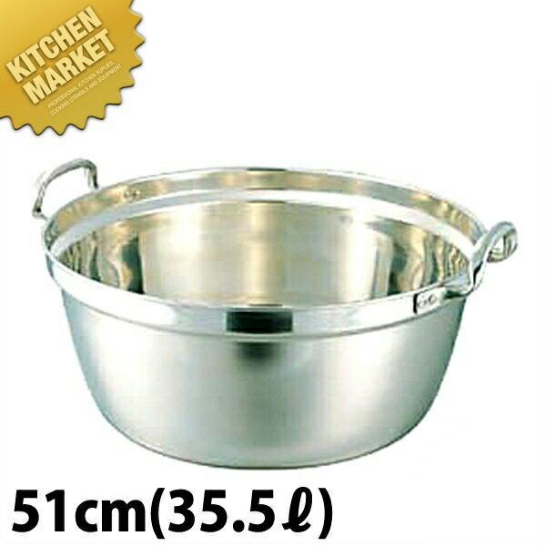 8dc9e14af9f9 SW 18-8ST料理鍋 51cm 28.0L【kmaa】 上品最安値 parandianlaw.com