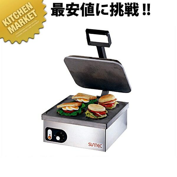 プレスサンドメーカー SP-1【業務用厨房機器のキッチンマーケット】