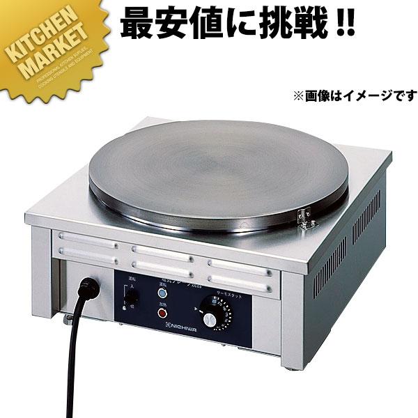電気 クレープ焼器 CM-410【業務用厨房機器のキッチンマーケット】