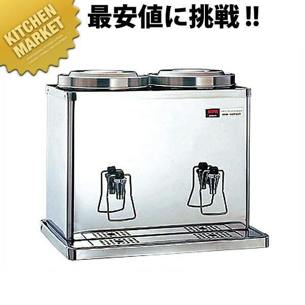 高性能温冷ディスペンサー JIG-24WAN(ワゴン無)【業務用厨房機器のキッチンマーケット】