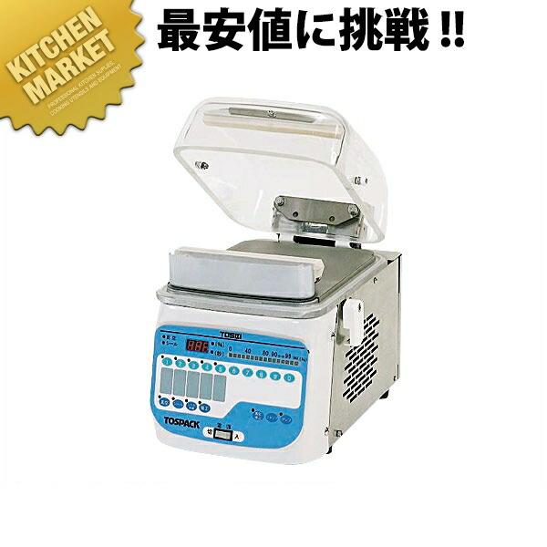 トスパック 卓上型真空包装機 V-280A【業務用厨房機器のキッチンマーケット】
