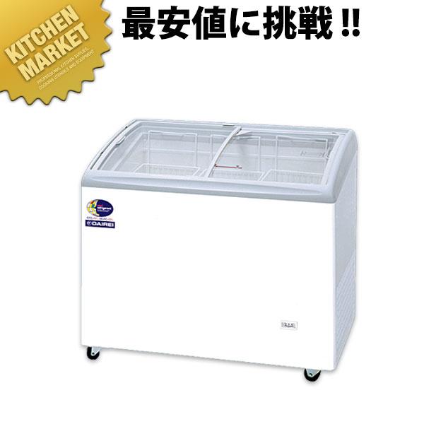 RIOシリーズ 無風冷凍ショーケース RIO-100S【業務用厨房機器のキッチンマーケット】