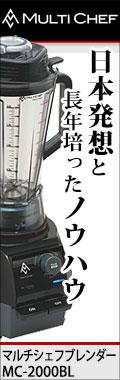 """""""ブレンダー624032""""/"""