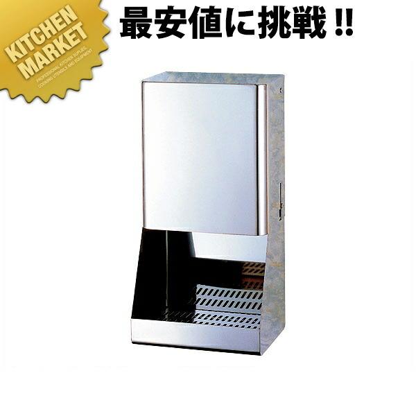 ピオニー オゾンエアータオル ATS-1200 -【業務用厨房機器のキッチンマーケット】