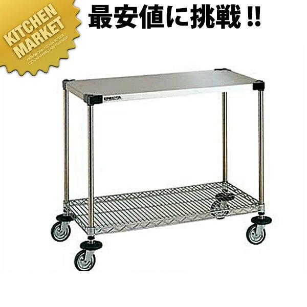 スーパーエレクター・カート ワーキングカート 1型 NWT1B-S【業務用厨房機器のキッチンマーケット】