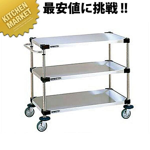 スーパーエレクター・カート UTSカート NUTS0-S【業務用厨房機器のキッチンマーケット】