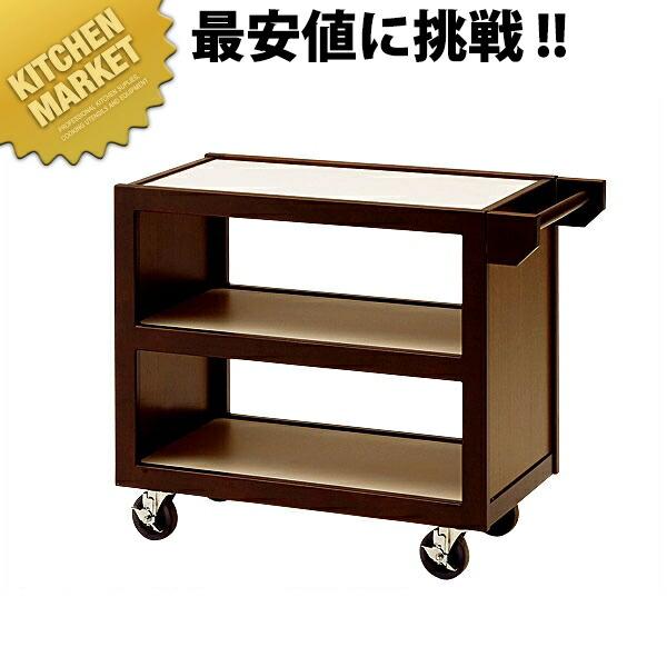 エコノミーサービスワゴン 45339 手付き【業務用厨房機器のキッチンマーケット】