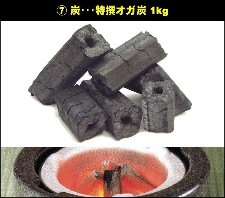 特撰オガ炭 1kg