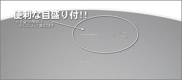 プロセレクト アルミ寸胴鍋