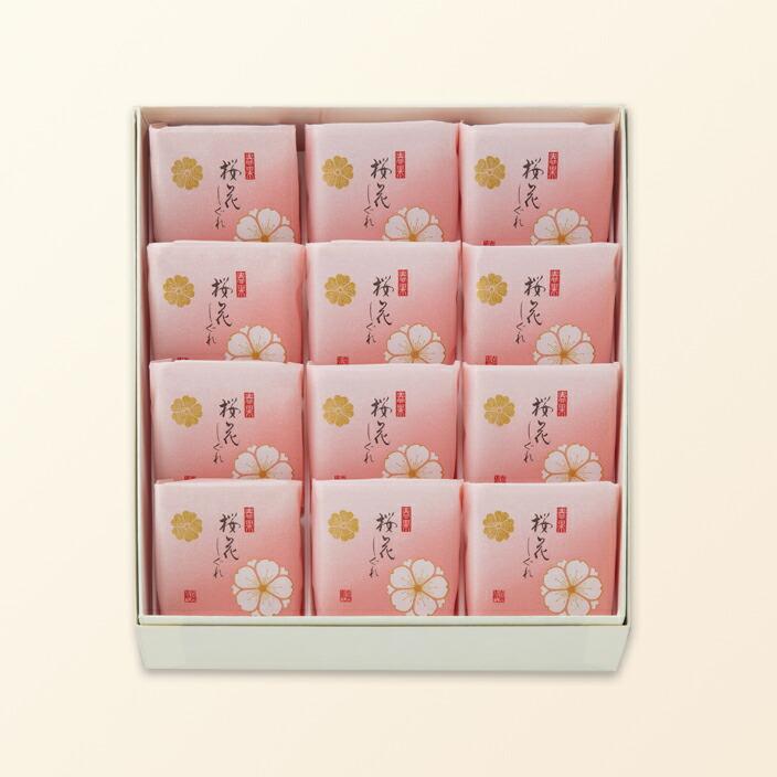 桜花しぐれ 12個入