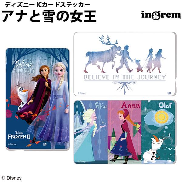 ingrem ディズニー ICカードステッカー アナと雪の女王 イングレム
