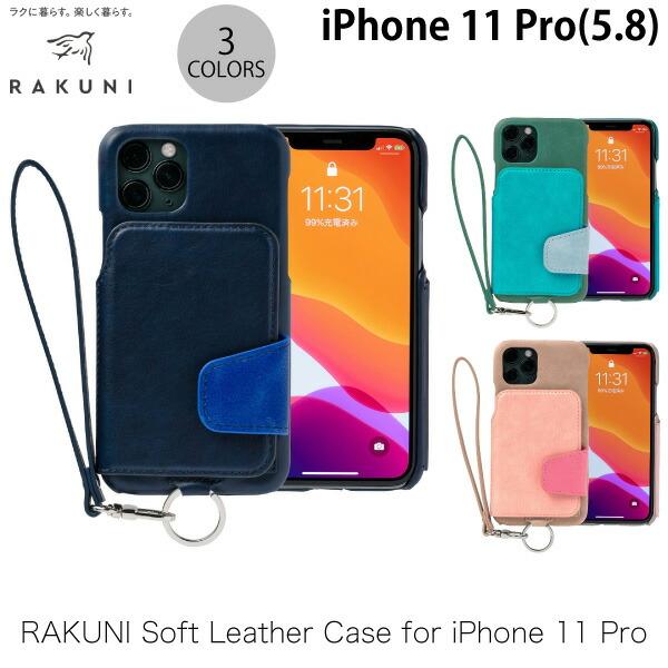 RAKUNI iPhone 11 Pro Soft Leather Case ラクニ