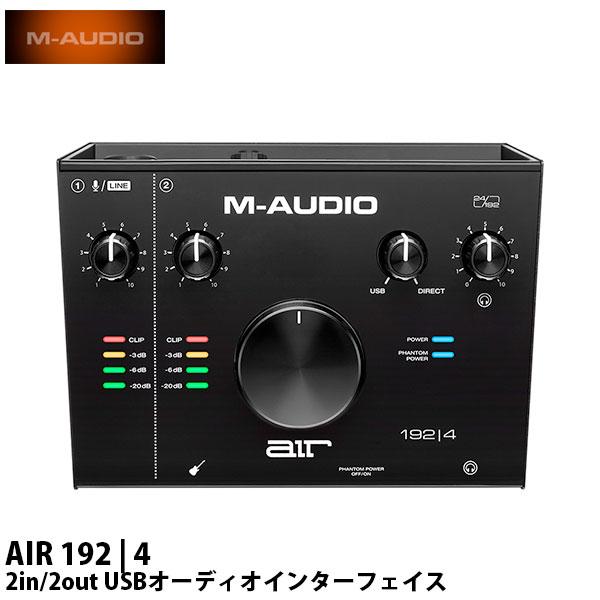 M-AUDIO AIR 192 | 4 2in/2out USBオーディオインターフェイス # MA-REC-014  エムオーディオ