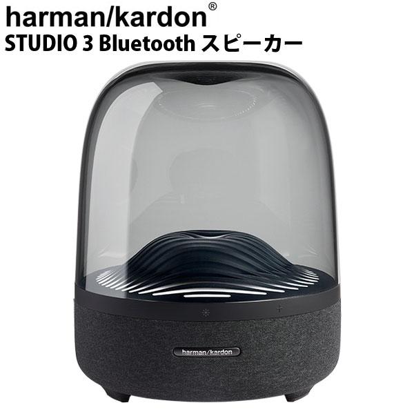 harman kardon AURA STUDIO 3 Bluetooth スピーカー # HKAURAS3BLKBSJN  ハーマンカードン