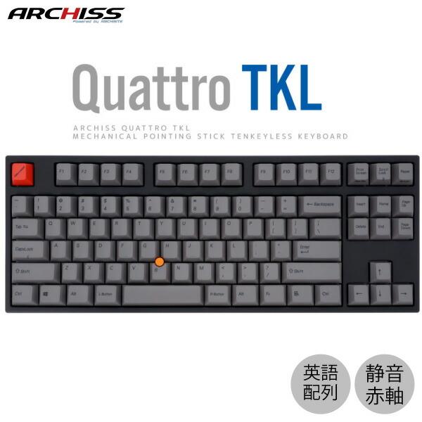 ARCHISS Quattro TKL 英語配列 89キー メカニカル テンキーレス キーボード 静電容量式ポインティングスティック搭載 CHERRY MX 静音赤軸 昇華印字 黒/グレイ # AS-KBQ89/SRGB  アーキス