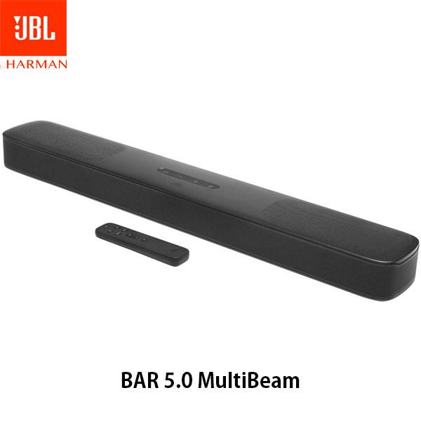 JBL BAR 5.0 MultiBeam ワイヤレス ホームシアタースピーカー サウンドバー ブラック # JBLBAR50MBBLKJN  ジェービーエル