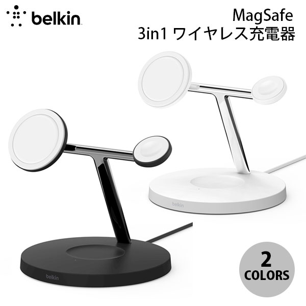 BELKIN BOOST↑ CHARGEPRO MagSafe急速充電対応 3in1 ワイヤレス充電器 15W ベルキン