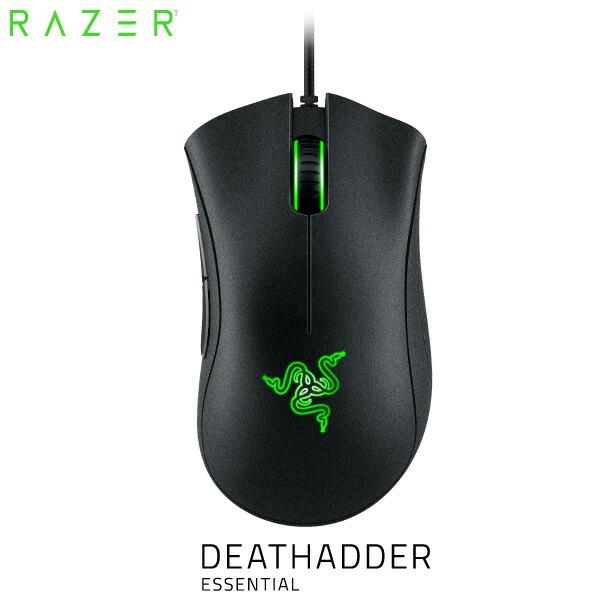 Razer DeathAdder Essential 有線 光学式 エルゴノミックデザイン ゲーミングマウス # RZ01-02540100-R3M1-N  レーザー