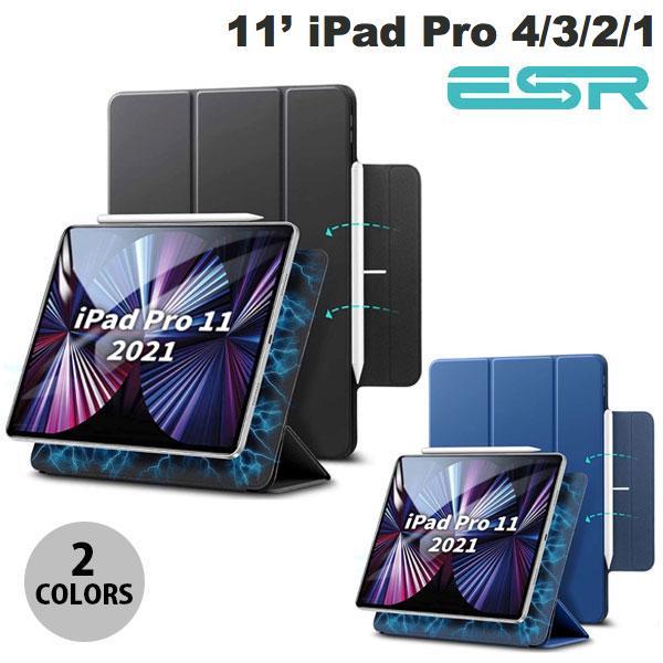ESR 11インチ iPad Pro M1 第3 / 2 / 1世代マグネット吸着式 Smart Folio ケース