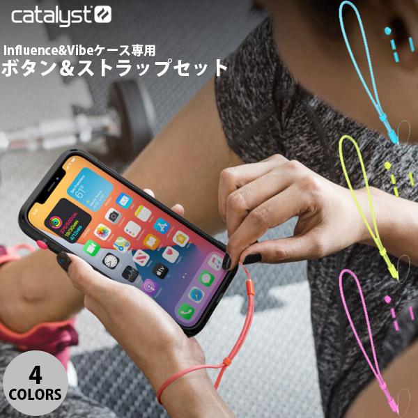 Catalyst Influence&Vibeケース専用 ボタン&ストラップセット カタリスト