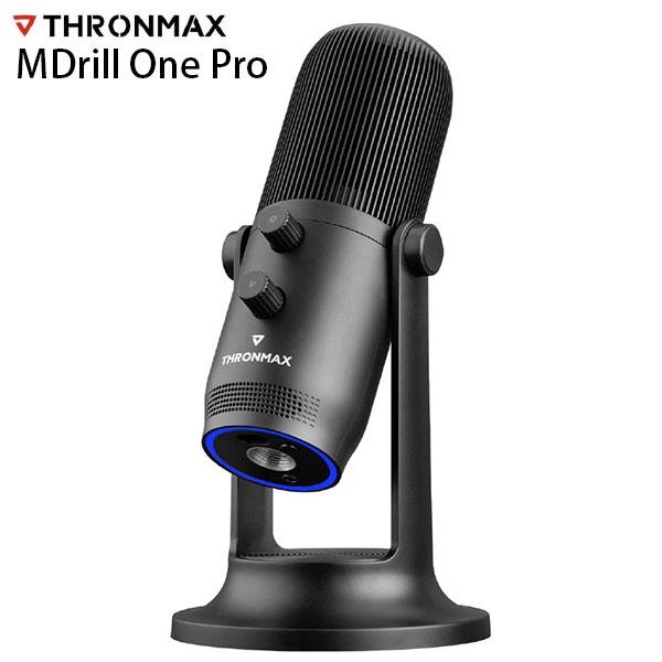 Thronmax MDrill One Pro 96kHz/24bit マルチ指向性 USBマイクロフォン # MG-M2PB  スロンマックス