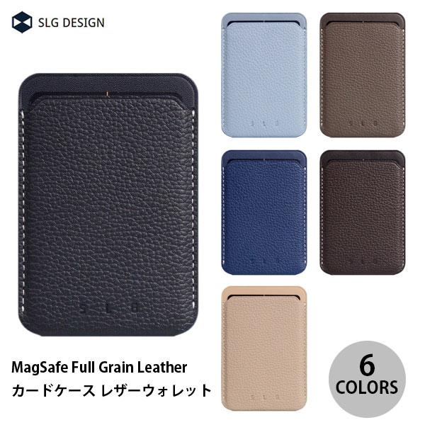 SLG Design MagSafe対応 Full Grain Leather カードケース  エスエルジー デザイン