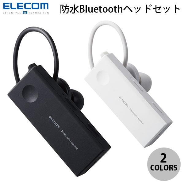 エレコム 片耳 Bluetooth 5.0 防水 ヘッドセット
