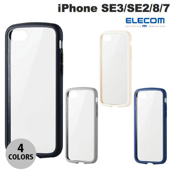 エレコム iPhone SE 第2世代 / 8 / 7 TOUGH SLIM LITE ハイブリッドケース フレームカラー ガラス