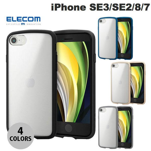 エレコム iPhone SE 第2世代 / 8 / 7 TOUGH SLIM LITE ハイブリッドケース フレームカラー シルキークリア 背面マット