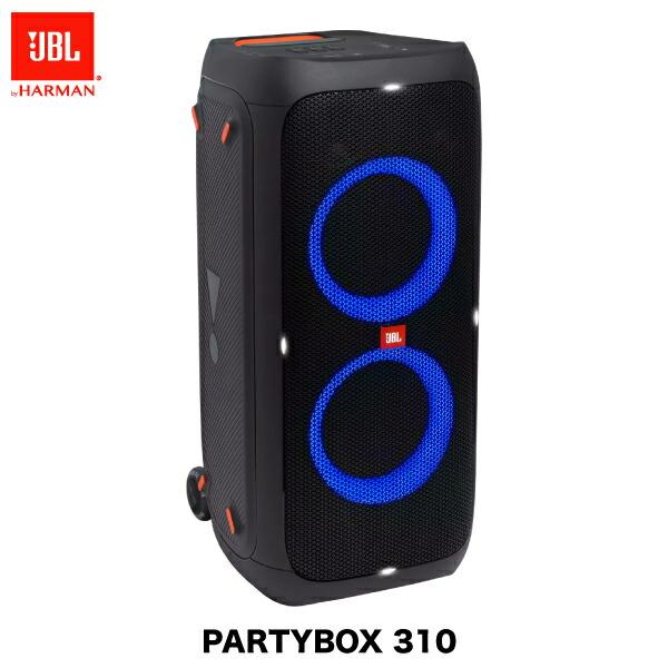 JBL PARTYBOX 310 ライティング機能搭載 Bluetooth 5.1 ワイヤレススピーカー # JBLPARTYBOX310JN  ジェービーエル
