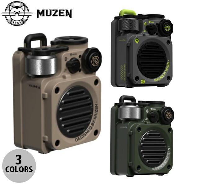 MUZEN Wild mini Bluetooth 5.0 コンパクト ワイヤレススピーカー  ミューゼン