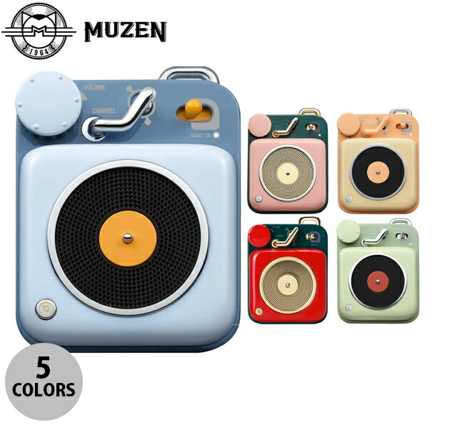 MUZEN Button Bluetooth コンパクト ワイヤレススピーカー  ミューゼン