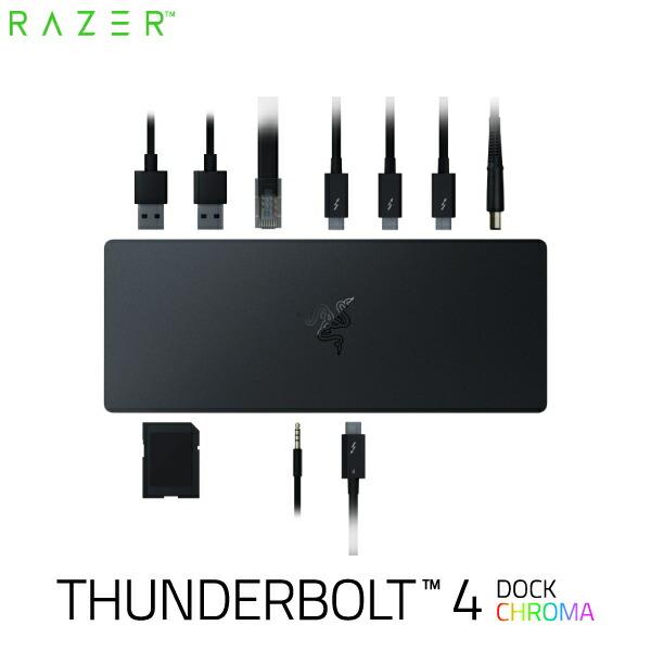 Razer Thunderbolt 4 Dock Chroma RGBライティング対応 インターフェイスドック ブラック # RC21-01690100-R3J1  レーザー