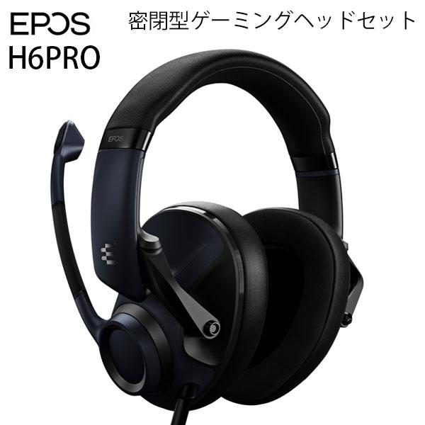 EPOS H6PRO Closed 密閉型 有線 ゲーミングヘッドセット セブリングブラック # 1000933  イーポス